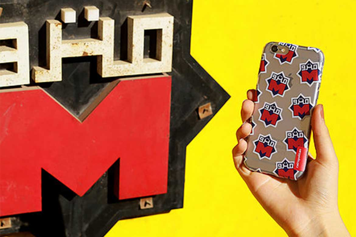 Mobile covered inspired from the public Metro sign. - Photo courtesy: Cairopolitan