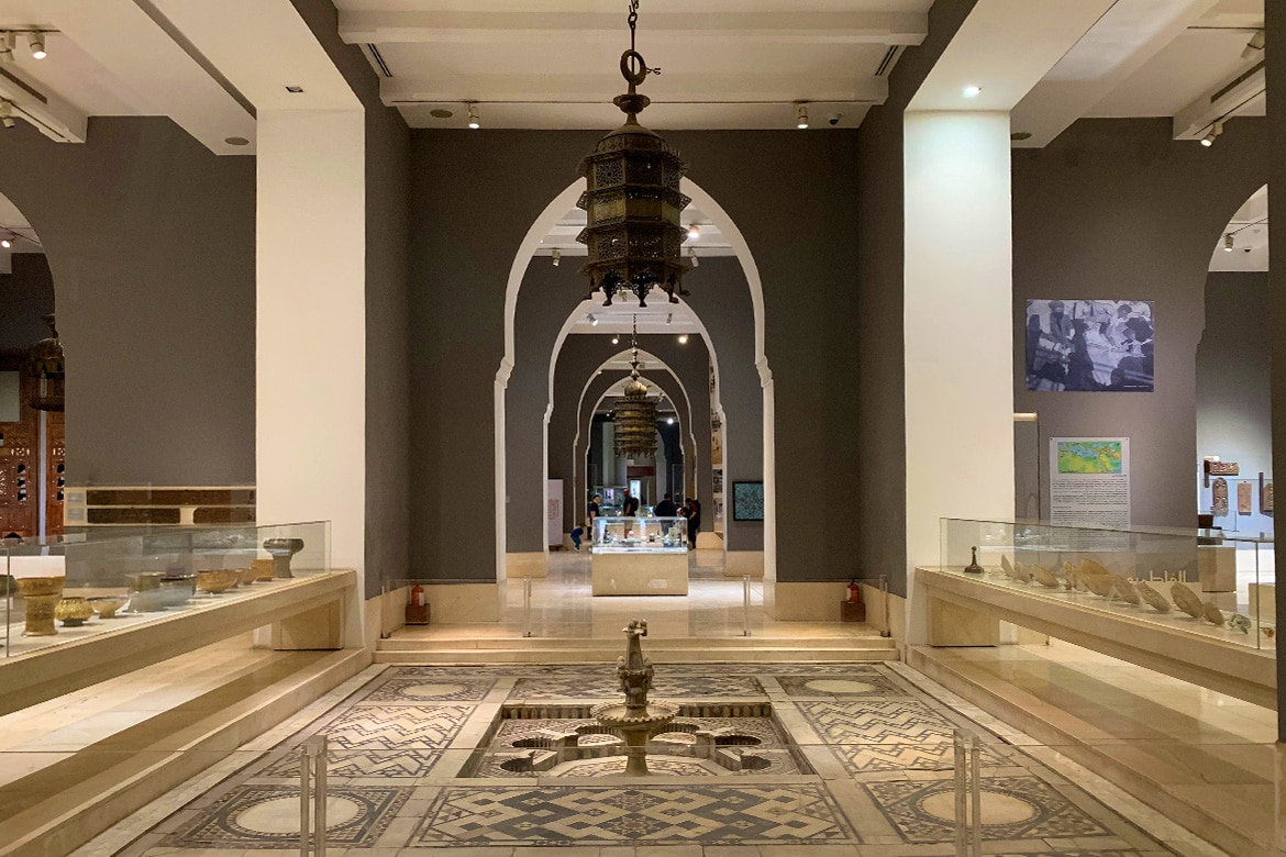 Museum of Islamic art Cairo Arcade and open Hall