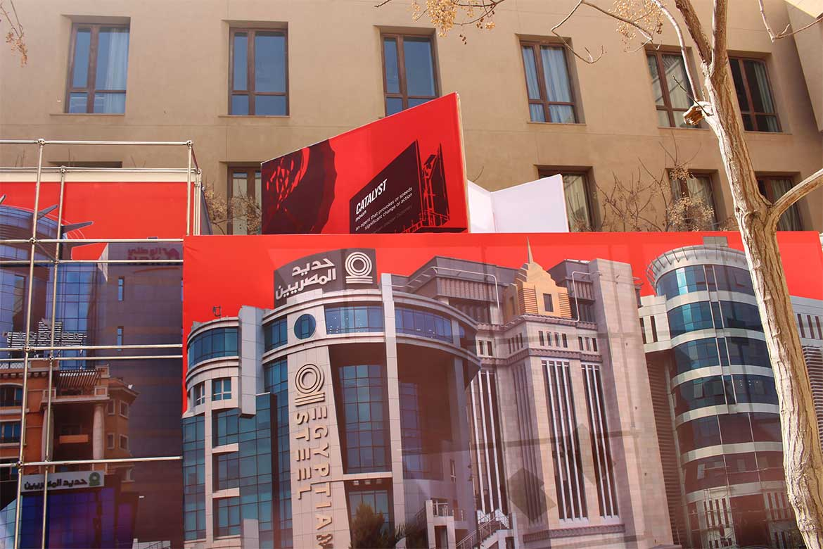 Representation of modern facades lining New Cairo's streets