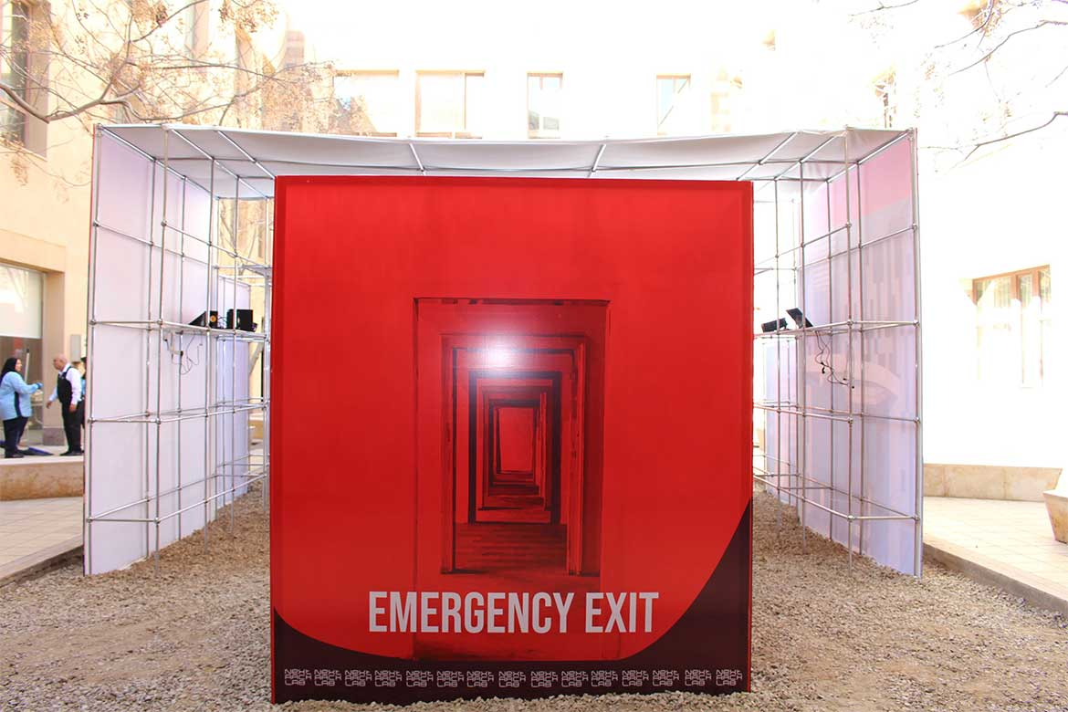 Emergency Exit exhibition