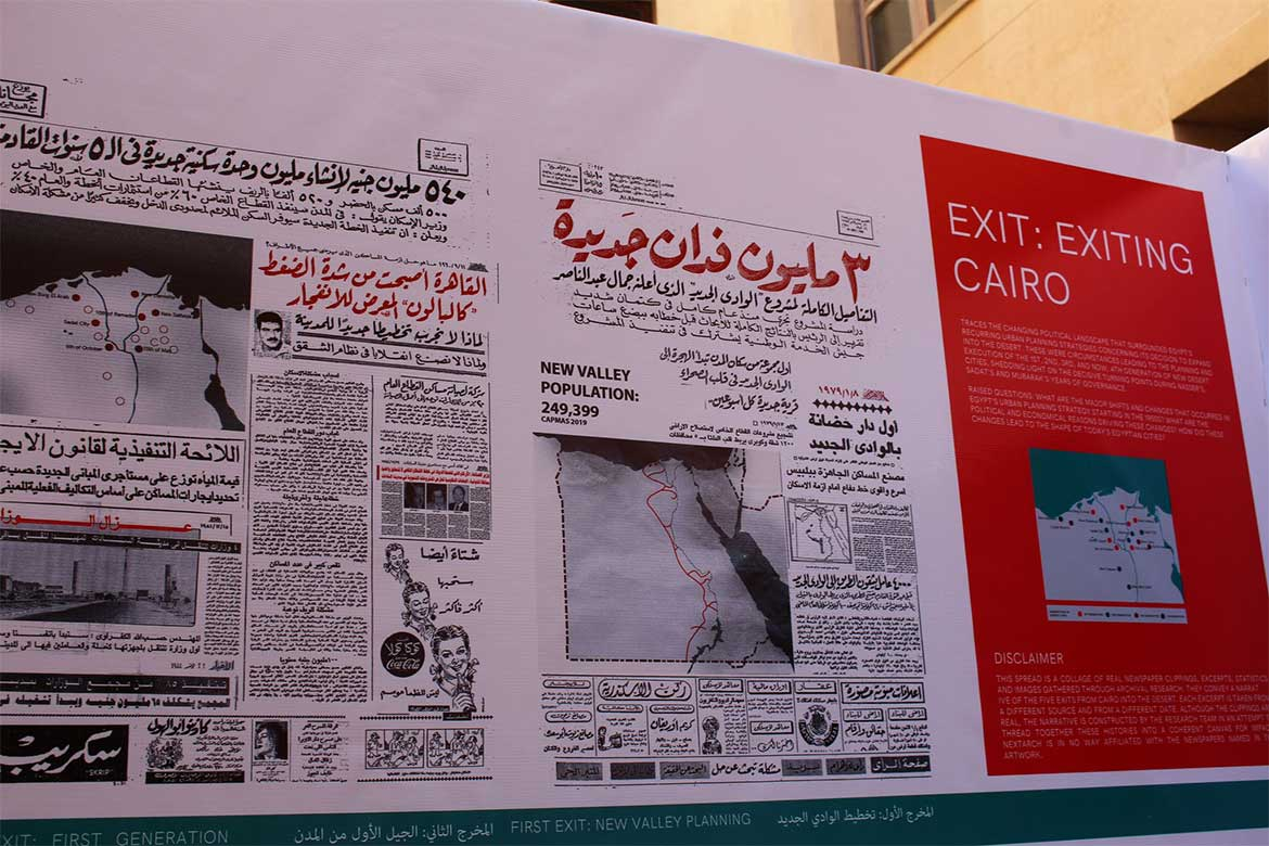Emergency Exit exhibition showing Media representation of reclaiming the desert news