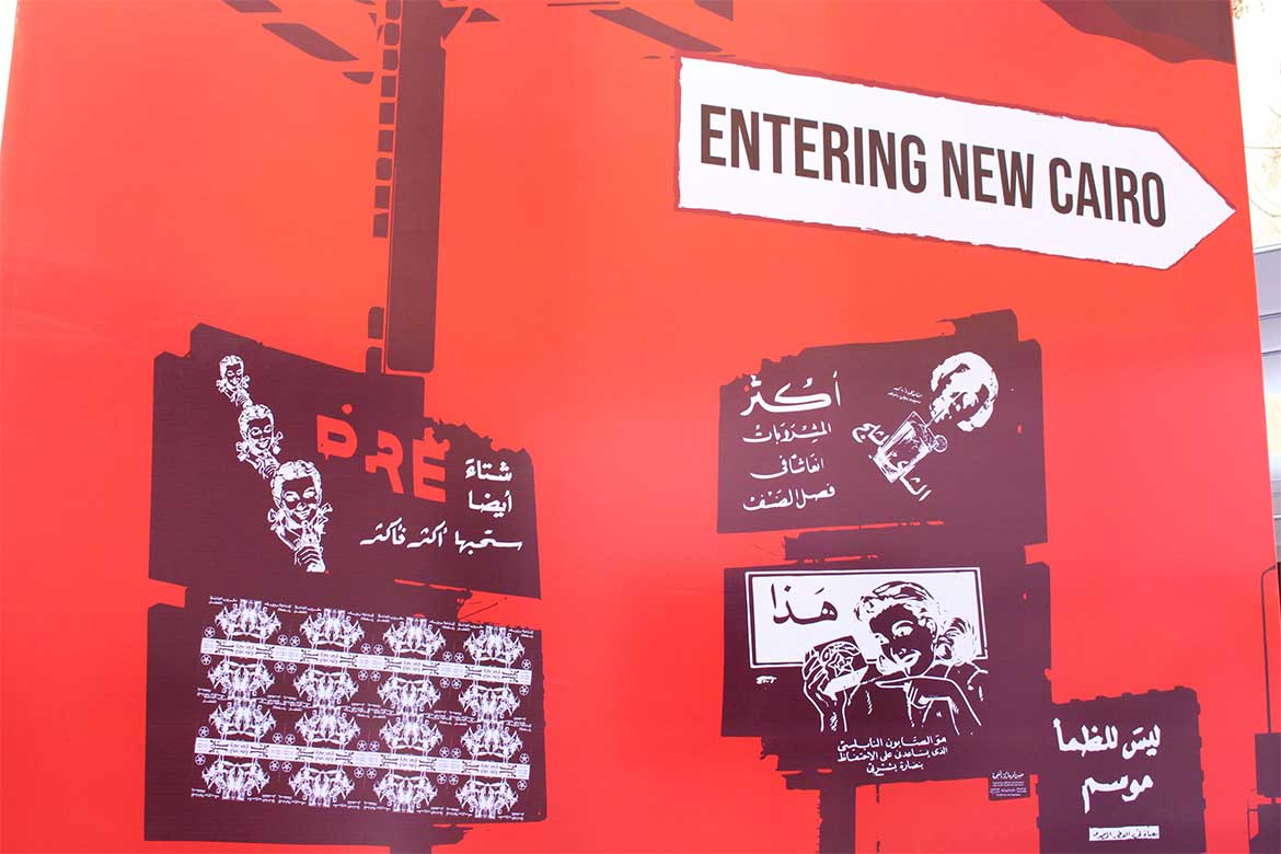Emergency Exit exhibition showing phase of Entering New Cairo