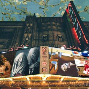 Movie-Night-in-Downtown digital print art Egypt